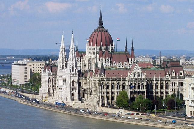 Венгрия ҳақида